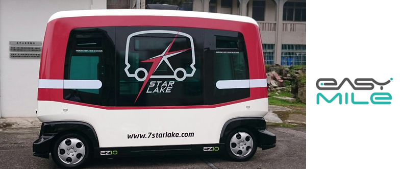 Easymile launched the EZ10 in Taiwan